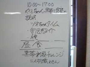 P1050589.JPG