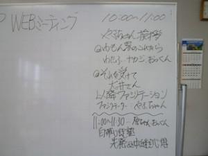 P1090400.JPG