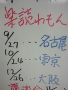 2013/ 9/ 8 13:06