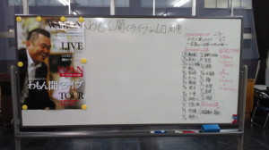 2014/ 1/19 17:42