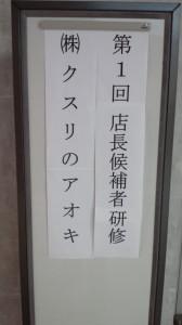 2014/ 7/ 2  9:14