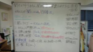 2014/ 8/ 6 18:44