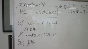 2014/ 9/19 10:11