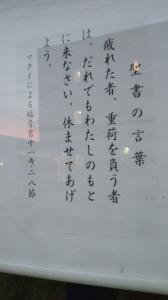 2014/10/22 16:55